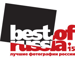 The Best of Russia 2015